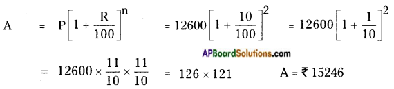AP Board 8th Class Maths Solutions Chapter 5 Comparing Quantities Using Proportion InText Questions 2