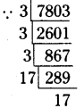 AP Board 8th Class Maths Solutions Chapter 6 Square Roots and Cube Roots Ex 6.4 2