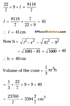 AP Board 9th Class Maths Solutions Chapter 10 Surface Areas and Volumes Ex 10.3 4
