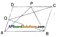 AP Board 9th Class Maths Solutions Chapter 11 Areas Ex 11.2 5