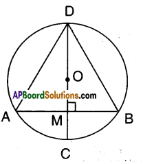 AP Board 9th Class Maths Solutions Chapter 12 Circles Ex 12.3 7
