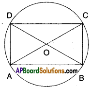 AP Board 9th Class Maths Solutions Chapter 12 Circles Ex 12.4 5