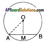AP Board 9th Class Maths Solutions Chapter 12 Circles Ex 12.4 7