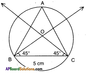 AP Board 9th Class Maths Solutions Chapter 13 Geometrical Constructions Ex 13.2 7