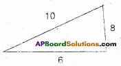 AP Board 9th Class Maths Solutions Chapter 15 Proofs in Mathematics InText Questions 3