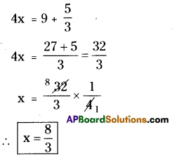 AP Board 9th Class Maths Solutions Chapter 2 Linear Equations in One Variable Ex 2.1 2