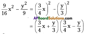 AP Board 9th Class Maths Solutions Chapter 2 Polynomials and Factorisation InText Questions 5