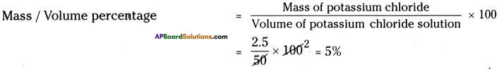 AP Board 9th Class Physical Science Solutions Chapter 3 Is Matter Pure 5