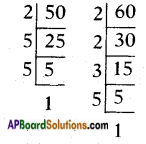AP SSC 10th Class Maths Chapter 1 Real Numbers InText Questions 3