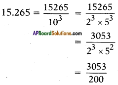 AP SSC 10th Class Maths Chapter 1 Real Numbers InText Questions 4