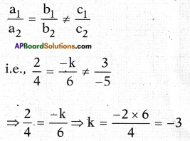 AP SSC 10th Class Maths Chapter 4 Pair of Linear Equations in Two Variables InText Questions 16
