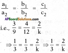 AP SSC 10th Class Maths Chapter 4 Pair of Linear Equations in Two Variables InText Questions 17