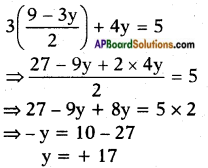 AP SSC 10th Class Maths Chapter 4 Pair of Linear Equations in Two Variables InText Questions 20