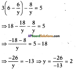 AP SSC 10th Class Maths Chapter 4 Pair of Linear Equations in Two Variables InText Questions 21