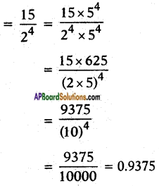 AP SSC 10th Class Maths Solutions Chapter 1 Real Numbers Ex 1.3 12