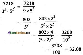 AP SSC 10th Class Maths Solutions Chapter 1 Real Numbers Ex 1.3 14