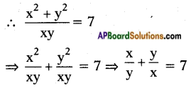 AP SSC 10th Class Maths Solutions Chapter 1 Real Numbers Ex 1.5 16