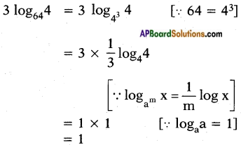 AP SSC 10th Class Maths Solutions Chapter 1 Real Numbers Ex 1.5 9