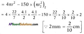 AP SSC 10th Class Maths Solutions Chapter 10 Mensuration Optional Exercise 1