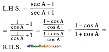 AP SSC 10th Class Maths Solutions Chapter 11 Trigonometry Optional Exercise 10