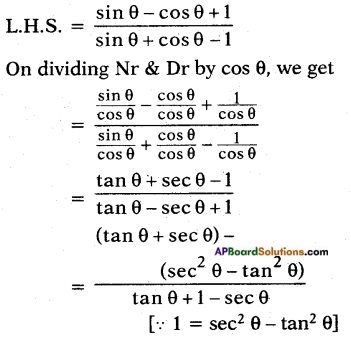 AP SSC 10th Class Maths Solutions Chapter 11 Trigonometry Optional Exercise 3