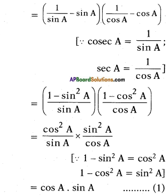 AP SSC 10th Class Maths Solutions Chapter 11 Trigonometry Optional Exercise 5