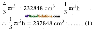 AP SSC 10th Class Maths Solutions Chapter 12 Applications of Trigonometry Optional Exercise 13