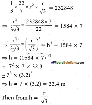 AP SSC 10th Class Maths Solutions Chapter 12 Applications of Trigonometry Optional Exercise 14