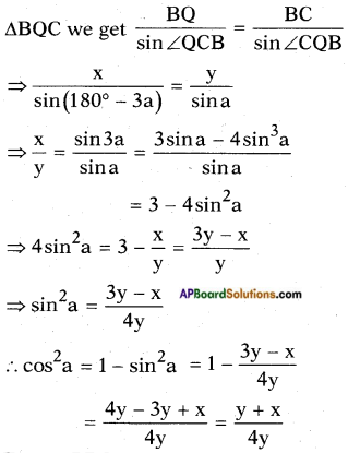 AP SSC 10th Class Maths Solutions Chapter 12 Applications of Trigonometry Optional Exercise 6