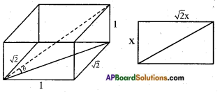 AP SSC 10th Class Maths Solutions Chapter 12 Applications of Trigonometry Optional Exercise 8