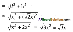 AP SSC 10th Class Maths Solutions Chapter 12 Applications of Trigonometry Optional Exercise 9