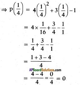 AP SSC 10th Class Maths Solutions Chapter 3 Polynomials Ex 3.2 12