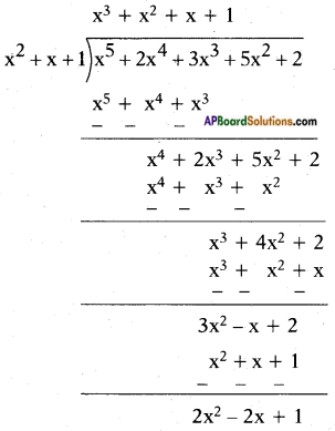 AP SSC 10th Class Maths Solutions Chapter 3 Polynomials Ex 3.4 11