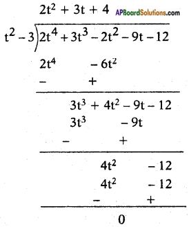 AP SSC 10th Class Maths Solutions Chapter 3 Polynomials Ex 3.4 4