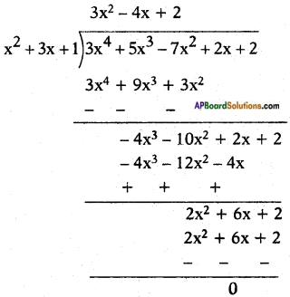 AP SSC 10th Class Maths Solutions Chapter 3 Polynomials Ex 3.4 5