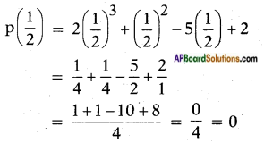 AP SSC 10th Class Maths Solutions Chapter 3 Polynomials Optional Exercise 1