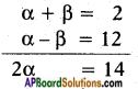 AP SSC 10th Class Maths Solutions Chapter 3 Polynomials Optional Exercise 3