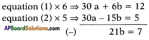 AP SSC 10th Class Maths Solutions Chapter 4 Pair of Linear Equations in Two Variables Ex 4.3 1