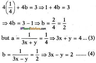 AP SSC 10th Class Maths Solutions Chapter 4 Pair of Linear Equations in Two Variables Ex 4.3 12