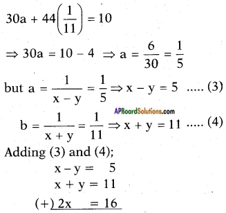 AP SSC 10th Class Maths Solutions Chapter 4 Pair of Linear Equations in Two Variables Ex 4.3 15