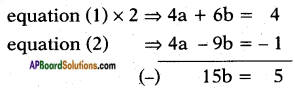 AP SSC 10th Class Maths Solutions Chapter 4 Pair of Linear Equations in Two Variables Ex 4.3 4