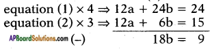 AP SSC 10th Class Maths Solutions Chapter 4 Pair of Linear Equations in Two Variables Ex 4.3 6