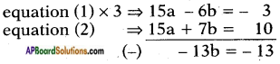 AP SSC 10th Class Maths Solutions Chapter 4 Pair of Linear Equations in Two Variables Ex 4.3 7