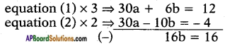 AP SSC 10th Class Maths Solutions Chapter 4 Pair of Linear Equations in Two Variables Ex 4.3 9