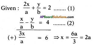 AP SSC 10th Class Maths Solutions Chapter 4 Pair of Linear Equations in Two Variables Optional Exercise 1