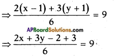 AP SSC 10th Class Maths Solutions Chapter 4 Pair of Linear Equations in Two Variables Optional Exercise 3