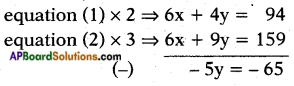AP SSC 10th Class Maths Solutions Chapter 4 Pair of Linear Equations in Two Variables Optional Exercise 4