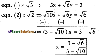 AP SSC 10th Class Maths Solutions Chapter 4 Pair of Linear Equations in Two Variables Optional Exercise 6