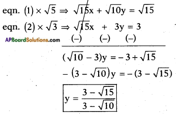AP SSC 10th Class Maths Solutions Chapter 4 Pair of Linear Equations in Two Variables Optional Exercise 7