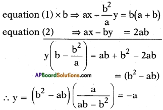 AP SSC 10th Class Maths Solutions Chapter 4 Pair of Linear Equations in Two Variables Optional Exercise 8